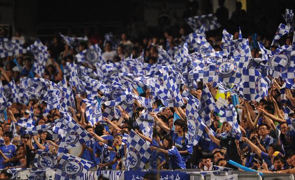 Fanoušci Chelsea